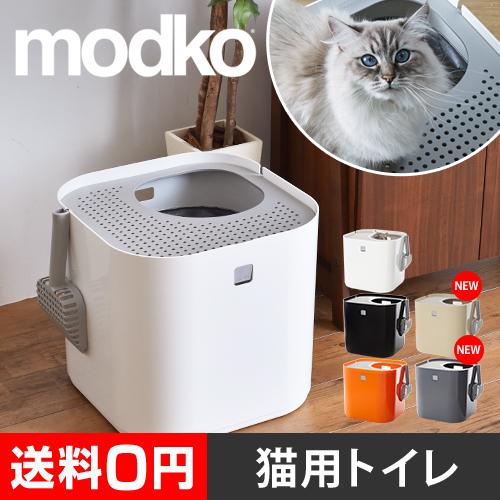 modko モデキャット リターボックス おしゃれ