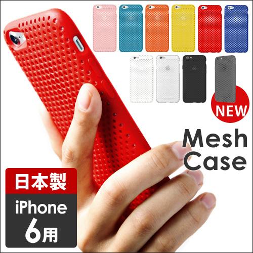 MESH CASE iPhone6/6s������ �ڥ�ӥ塼������̵������ŵ�� ������������� �������