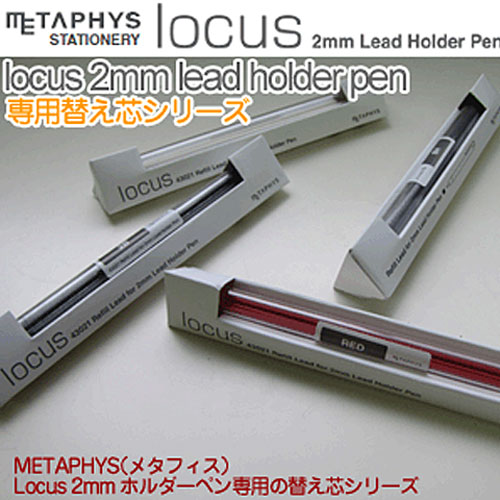 METAPHYS �?���� 2mm���ۥ�����ڥ������ؤ��� �������
