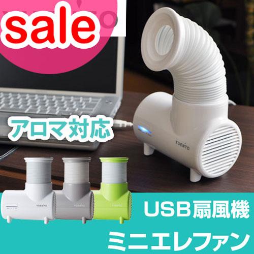 YUEN'TO �ߥ˥���ե��� USB������ �ڤ��ʤ�����̵������ŵ�� �������