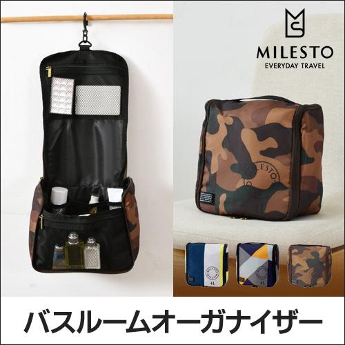 MILESTO UTILITY �Х��롼�४�����ʥ����� 4L ������ �������