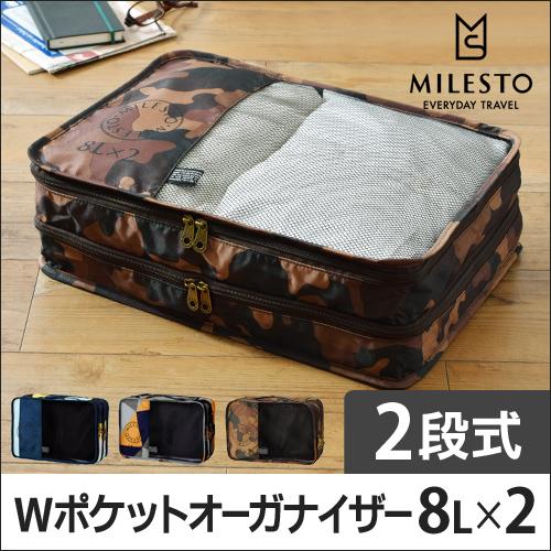 MILESTO UTILITY ���֥�ݥ��åȥ������ʥ����� 8L��2 ������ �������