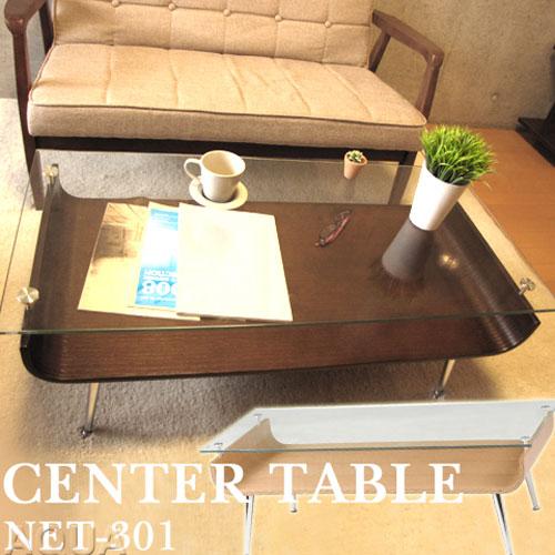 センターテーブル【メーカー取寄品】 おしゃれ