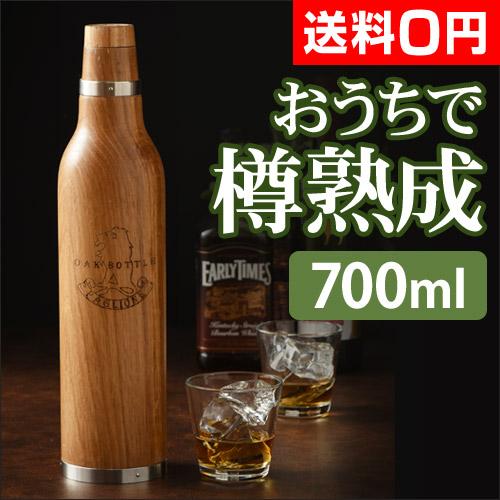 オークボトル Lサイズ 700ml おしゃれ