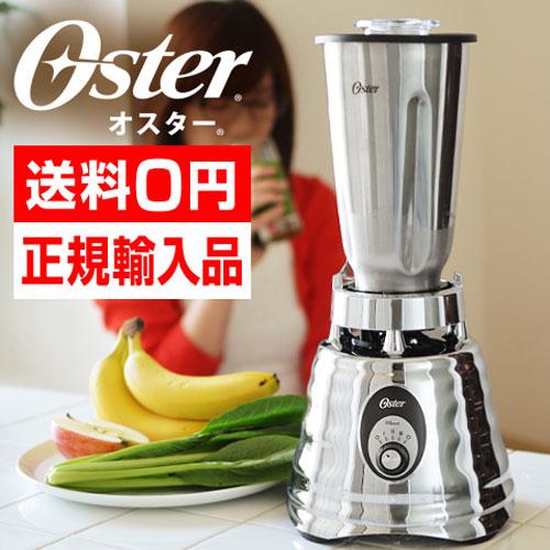 Oster �ߥ����� �ڥ�ӥ塼�ǥ��ݥ磻�פ���ŵ�� �������