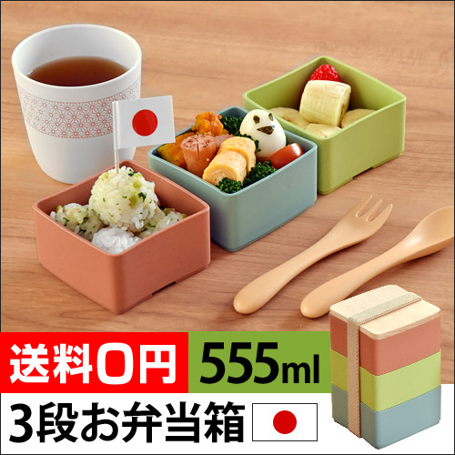 PAPPA Series TOAST お弁当箱セット【もれなく除菌ジェルの特典】 おしゃれ
