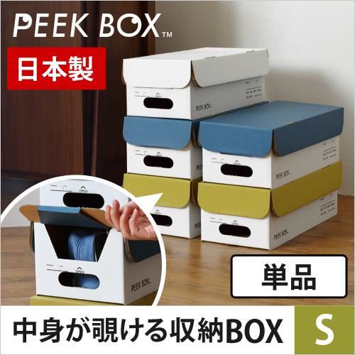PEEK BOX S����ñ�ʡ� ��Ǽ�ܥå��� �������
