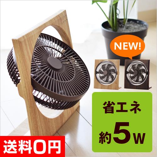 PIERIA 19cm DCボックスファン 【レビューでミニ扇風機の特典】 おしゃれ