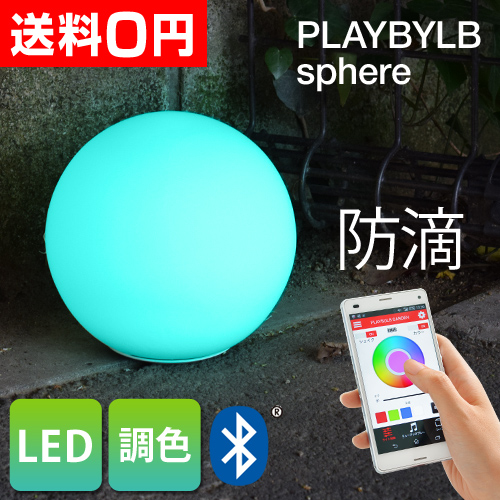 PLAYBULB sphere ���ż�LED�饤�� �������