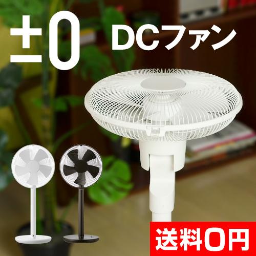 ��0 DC�ե��� X610 �ڥ�ӥ塼�����٤�B����ŵ�� �������