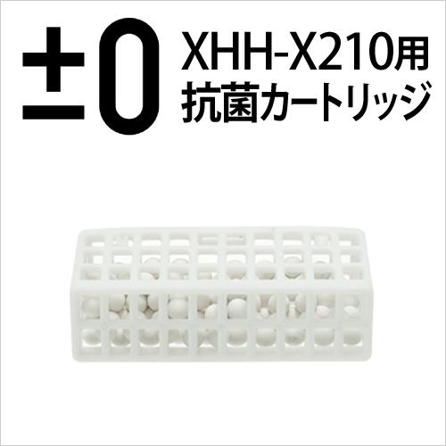 ±0 加湿セラミックファンヒーターX210 抗菌カートリッジ おしゃれ