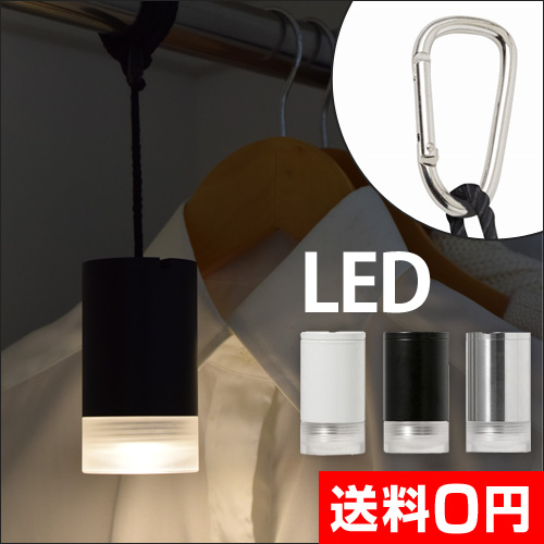PORTABLE LED LIGHT by GENERAL �������