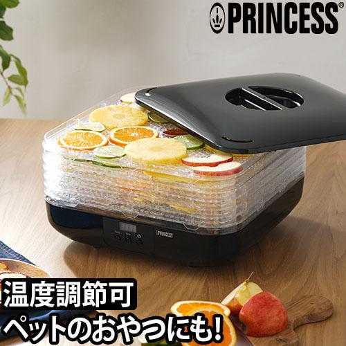 PRINCESS Food Dryer【レビューでまな板ボード3枚組の特典】 おしゃれ