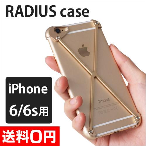 RADIUS case iPhone6/6s ������� �������