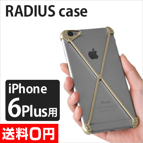 RADIUS case 6 Plus ������� �������
