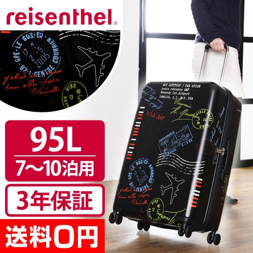 reisenthel スーツケース L スタンプ おしゃれ