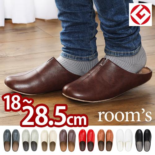 ルームシューズ room's M/Lサイズ おしゃれ