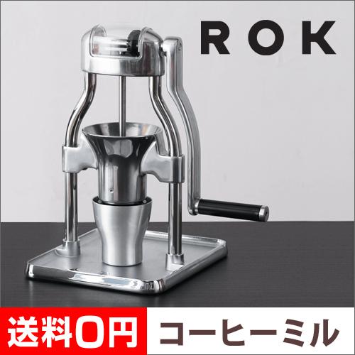 ROK コーヒーグラインダー【レビューでアルファベットマグキット2個の特典】 おしゃれ