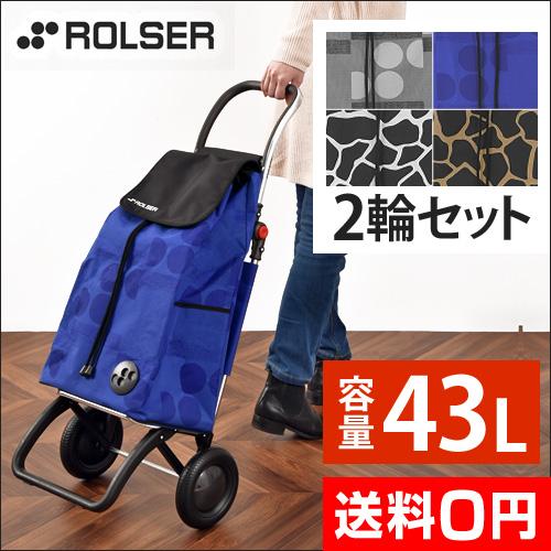 ROLSER double pocket NS-W 2輪フレームセット おしゃれ