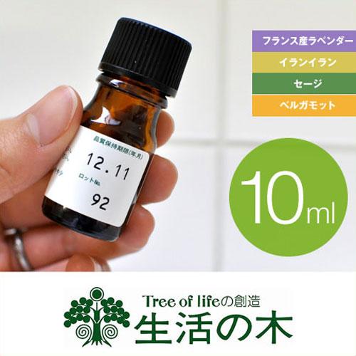 生活の木 エッセンシャルオイル 10ml 2,000円(税別)シリーズ おしゃれ