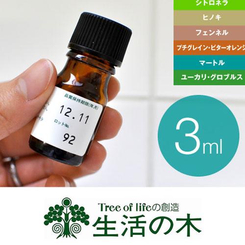 生活の木 エッセンシャルオイル 3ml 600円(税別)シリーズ おしゃれ