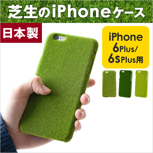 Shibaful - Yoyogi Park - for iPhone6 Plus/6s Plus �ڥ�ӥ塼������̵������ŵ�� ������������� �������