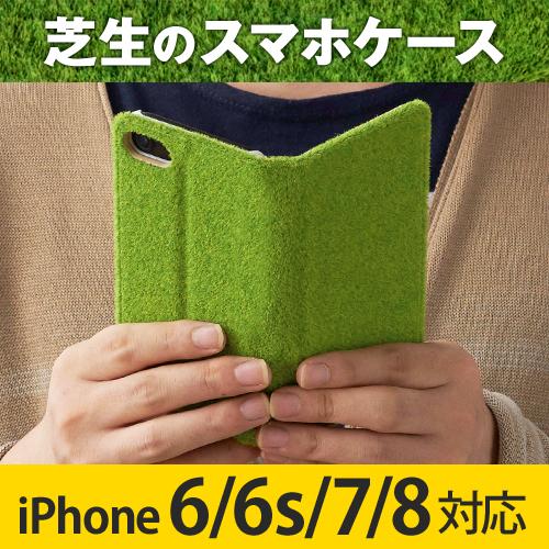 Shibaful -Yoyogi Park- Flip Cover��for iPhone6/6s �ڥ�ӥ塼������̵������ŵ�� ������������� �������
