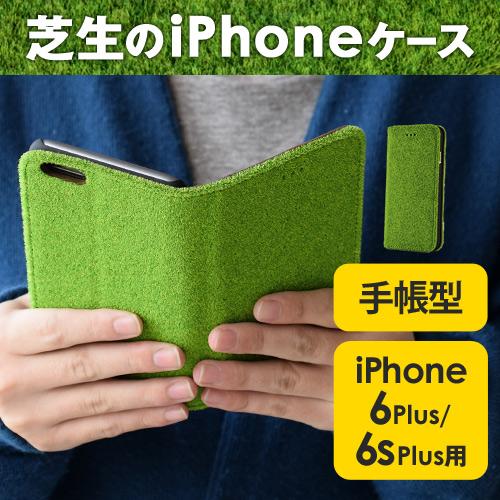 Shibaful -Yoyogi Park- Flip Cover��for iPhone6 Plus/6s Plus�ڥ�ӥ塼������̵������ŵ�� ������������� �������