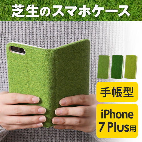 Shibaful -Yoyogi Park- Flip Cover for iPhone7 Plus 【レビューで送料無料の特典】 ◆メール便配送◆ おしゃれ