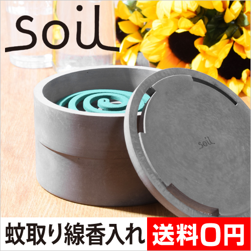 soil �⥹�����ȡ������륱���� �������