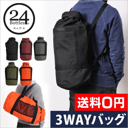 24 Bottles Sportiva Bag スポルティーババッグ おしゃれ