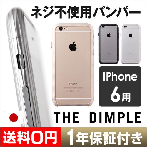 The Dimple iPhone6�Х�ѡ��ڥ�ӥ塼�ǥ饦��ɥХåƥ����ŵ�� �������