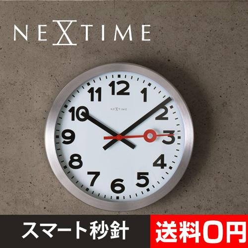 NEXTIME ステーション 壁掛け時計 アラビックタイム おしゃれ