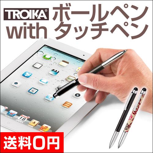 TROIKA スムースタッチ ボールペン タッチペン おしゃれ