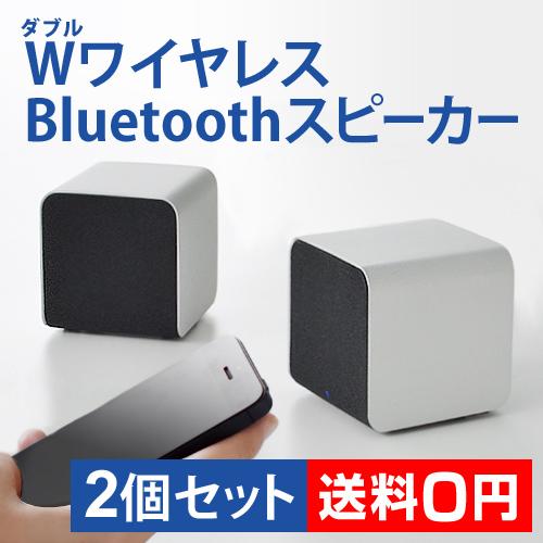 W�磻��쥹 Bluetooth ���ԡ����� �������