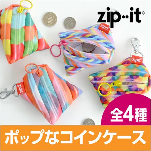 zipit カラーズコインケース ◆メール便配送◆ おしゃれ