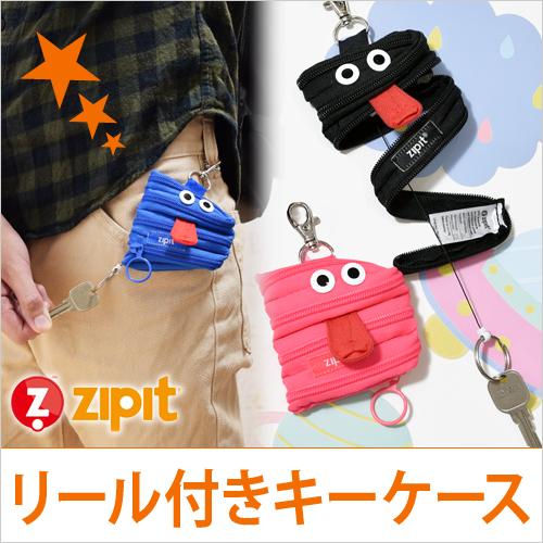 zipit モンスター キーケース  ◆メール便配送◆ おしゃれ