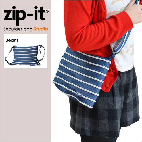 zipit スタジオ ショルダーバッグ ジーンズ おしゃれ
