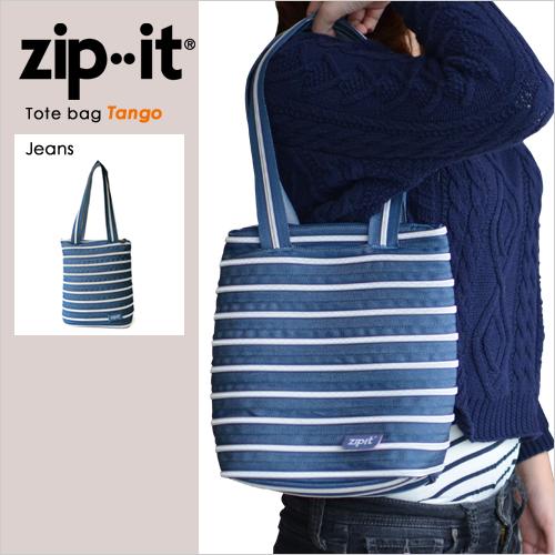 zipit タンゴ トートバッグ ジーンズ おしゃれ