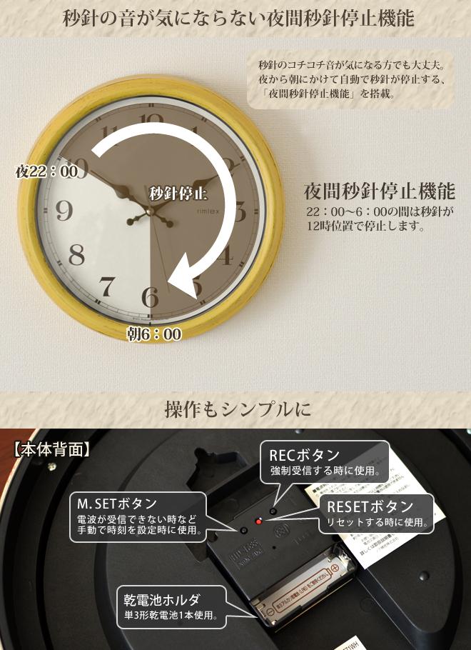 電波時計 Aerial Retro(エアリアルレトロ)掛け時計