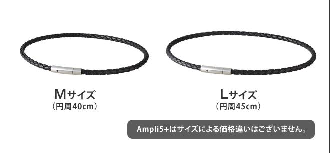 Mサイズは円周40cm、Lサイズは円周45cmです。