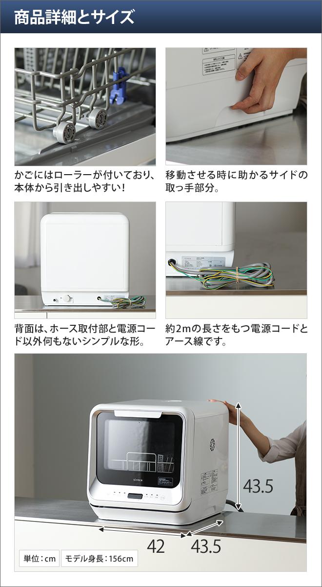 乾燥 機 食器洗い