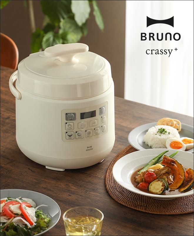 電気 圧力 鍋 Amazon.co.jp: 電気圧力鍋
