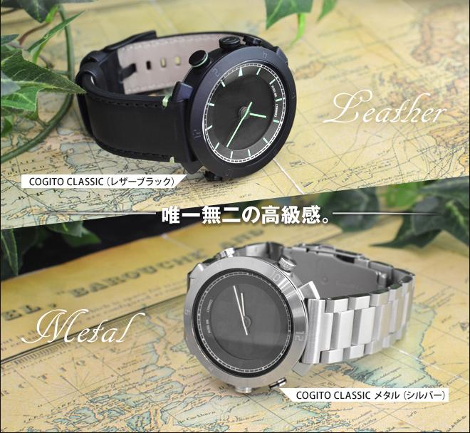 10気圧防水・アナログ時計でシーンを選ばず!