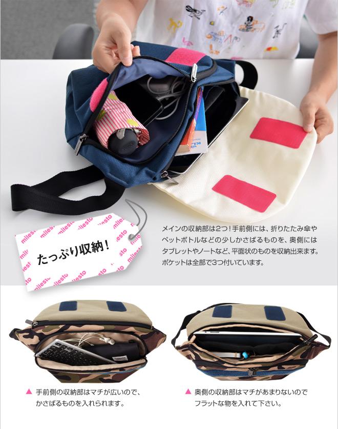 メインの収納部は2つ!手前側には、折りたたみ傘やペットボトルなどの少しかさばるものを、奥側にはタブレットやノートなど、平面上のものを収納出来ます。ポケットは全部で3つ付いています。