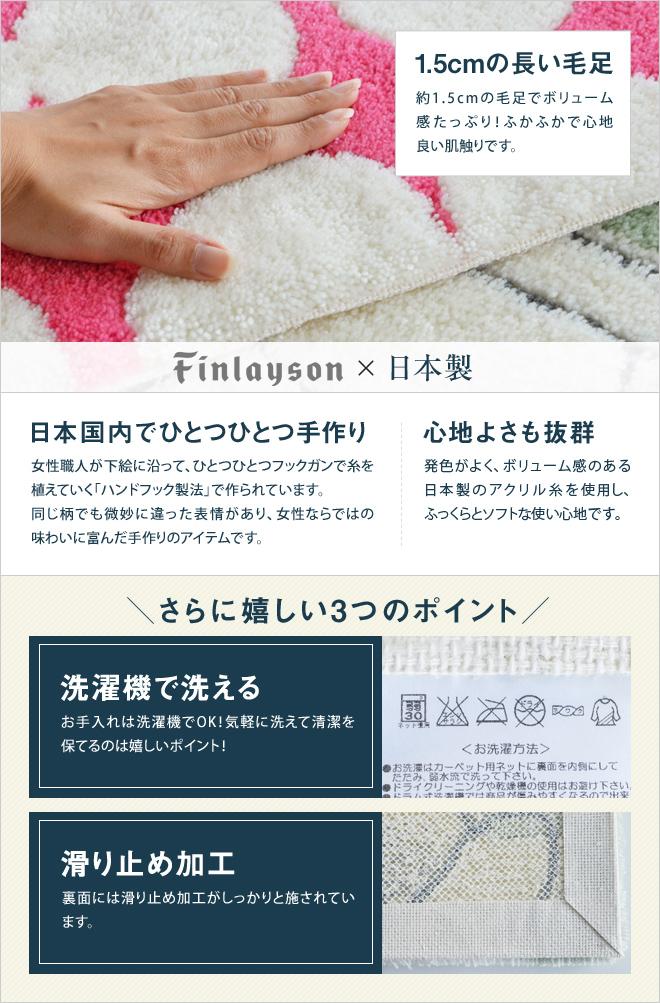日本国内でひとつひとつ手作りで製造。