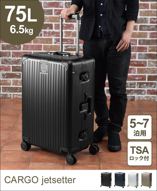 7a12adfe53 CARGO jetsetter アルミ キャリーケース 75L【レビューでシューズバッグ ...