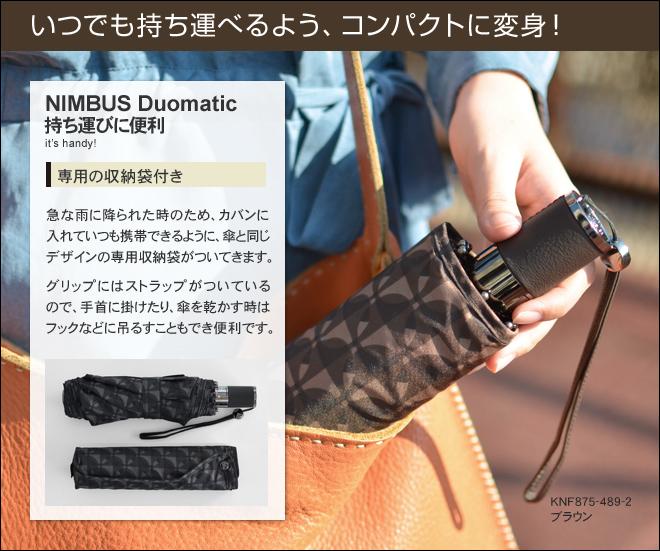 NIMBUSはいつでも持ち運べるよう、コンパクトに変身!