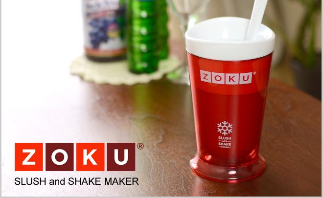 デザインもおしゃれなカップ