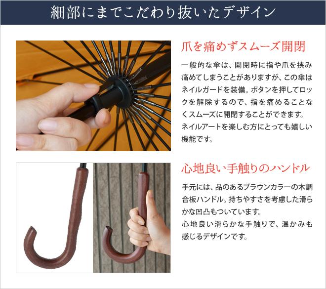 爪を痛めないネイルガードを装備。スムーズに開閉することができます。